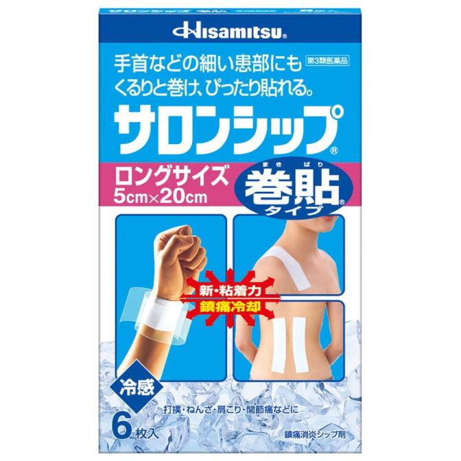 サロンシップ 巻貼タイプ 6枚 ついに入荷 肩こり 腰痛 筋肉痛 冷感シップ メール便可 サリチル酸 4987188150887 第3類医薬品 売り込み