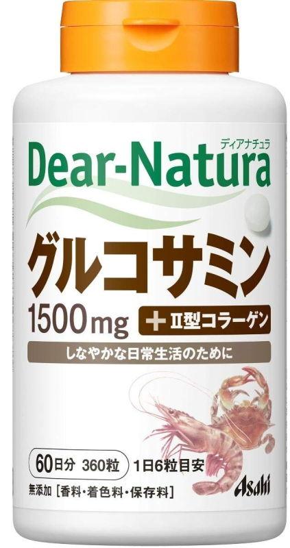 小型郵便 レターパックプラス 利用がお得です ディアナチュラ グルコサミン 大好評です 360粒 Dear-Natura II型コラーゲン 100%品質保証 4946842635528 ウィズ