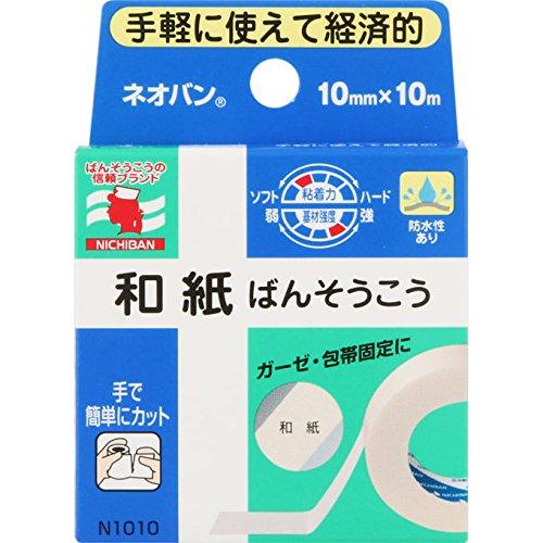 ニチバン ネオバン メール便可 付与 4987167470012 10mm 当店一番人気 10m