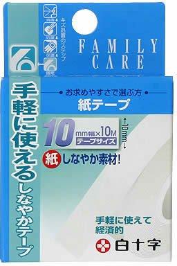 ファミリーケア FC 紙テープ 定番から日本未入荷 新作続 メール便可 4987603462939 10mm 10m