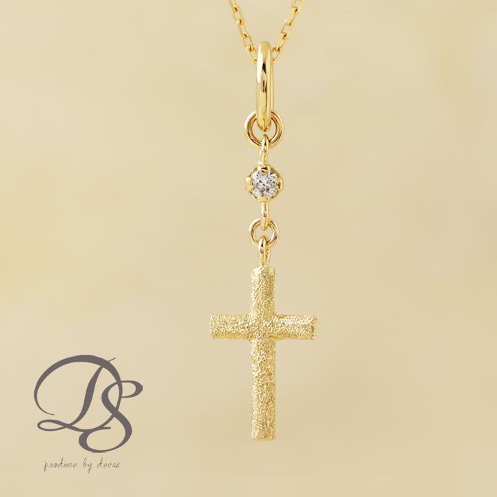 K18 ネックレス レディース クロス ネックレス ダイヤモンド ネックレスゴールドネックレス gold necklace 首飾り シンプル 誕生日 プレゼント ギフト ジュエリーDEVAS ディーヴァス【送料無料】