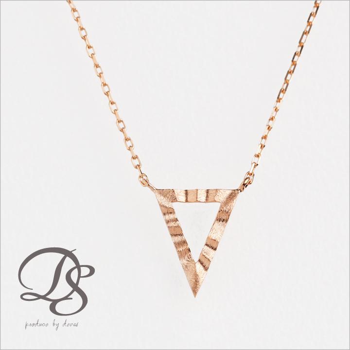 ピンクゴールド ネックレス三角形 トライアングル レディース 18金 18k PG プレゼント DEVAS ディーヴァス
