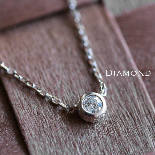 【天然ダイヤモンド】0.1ctの大粒ダイヤが上品・K18ホワイトゴールドネックレス 送料無料 DEVAS ディーヴァスシンプル アクセサリー 誕生日  プレゼント ギフト レディース 大人 ダイヤモンド ダイヤ 一粒ダイヤ 18金 k18 ゴールド ネックレス プチネックレス