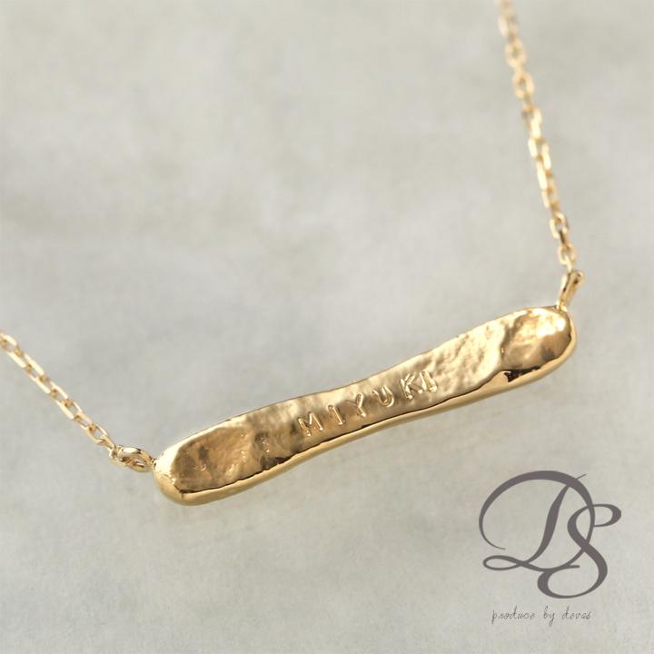 ネームネックレスゴールド ネックレス 18K K18 18金DEVAS ディーヴァス シンプル 華奢 ゴールドネックレス 刻印 名入れ ネーム オーダ セミオーダー レディース お守り 誕生日 出産祝い 記念  プレゼント 彼女