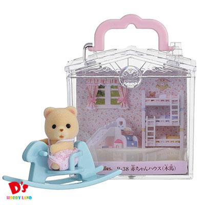 女の子 おもちゃ 低価格化 ままごと ごっこ遊び 人形 小物 ギフト 3才から シルバニアファミリー 有名な プレゼント エポック社 B-38 赤ちゃんハウス 木馬