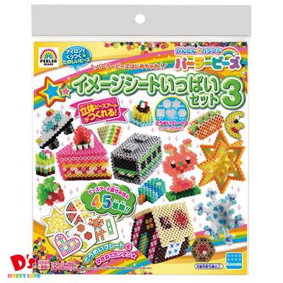 おもちゃ 男の子 女の子 知育玩具 安心の定価販売 メイキングトイ アイロン まとめ買い特価 プレゼント 20833 パーラービーズ ギフト カワダ イメージシートいっぱいセット3 5才から