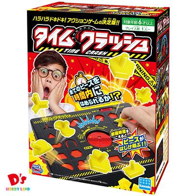 名作 おもちゃ パーティゲーム タイマー ハラハラドキドキゲーム 期間限定特別価格 KG-013 17290 6才から カワダ タイムクラッシュ 安心の定価販売