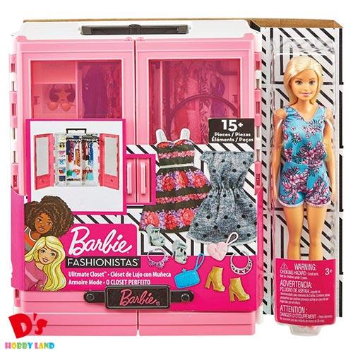 おもちゃ 女の子 最新号掲載アイテム 着せ替え人形 洋服 ギフト プレゼント バービー GBK12 マテル 3才から 2020年 ドール 大注目 バービーとピンクなクローゼット ファッションセット