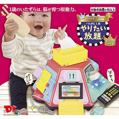 いたずら1歳 やりたい放題ビッグ版リアル+ HD-017 ピープル 8ヶ月から