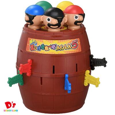 おもちゃ 男の子 女の子 パーティゲーム アクションゲーム 訳ありセール 格安 WEB限定 プレゼント 4才から タカラトミー 黒ひげ危機一発 MAX5 超飛び