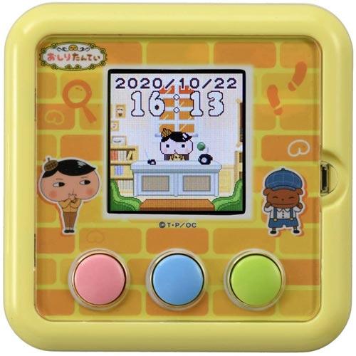 女の子 おもちゃ 人気 液晶トイ ゲームギフト プレゼント 6才から 訳あり商品 ププッとかいけつゲーム タカラトミー おしりたんてい
