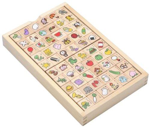 知育玩具 入園祝い 入学祝い 受注生産品 木製玩具 積み木 ことば 商店 ひらがなさいころつみき くもん出版 KUMON 文字 WB-31
