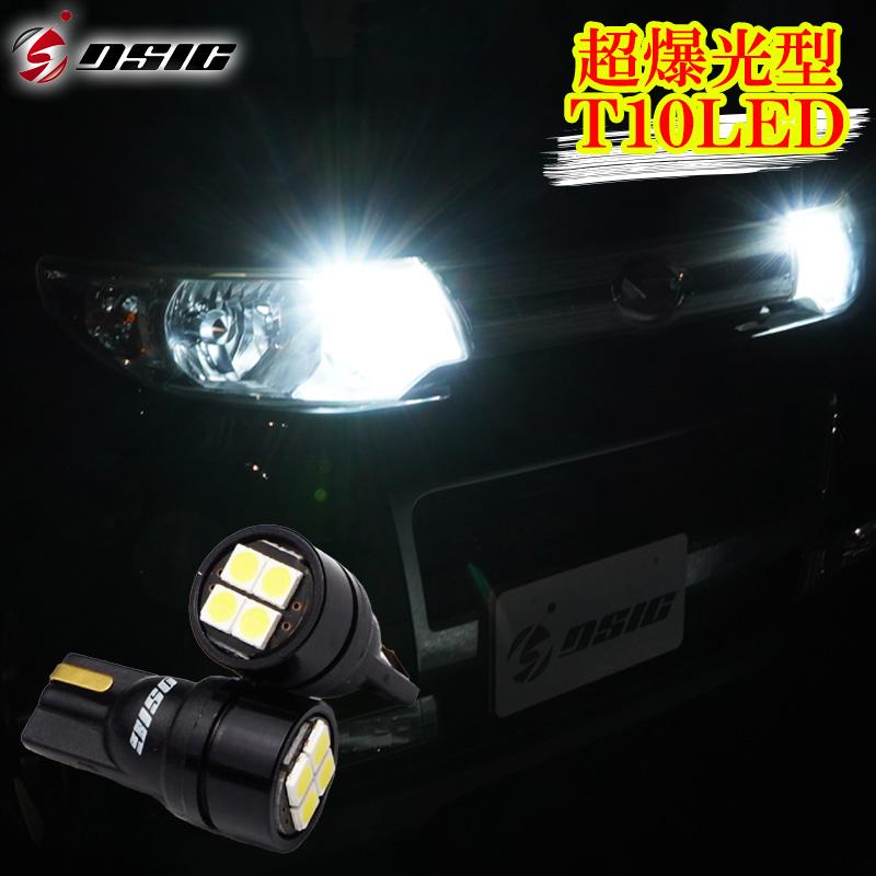爆光型 激安卸販売新品 T10 LED ポジション 国際ブランド 爆光 ナンバー灯 明るい ポジションランプ 10日はポイント10倍 LEDバルブ 純正設計 ホワイト 車検対応 ライセンスランプ 2個セット