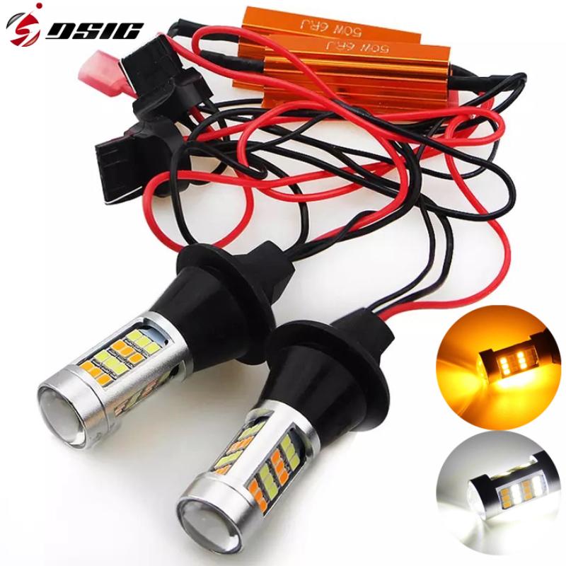 バモス HM1 メイルオーダー HM2 ウインカーポジションキット 車検対応 LEDウインカーポジション ホワイト アンバー ツインカラーバルブ T20ピンチ部違い 低価格 T20 ハイフラ防止抵抗器付