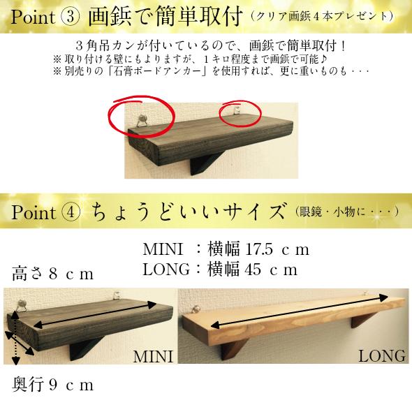 / Handmade / wall / wooden / altar / Pushpin /made in JAPAN