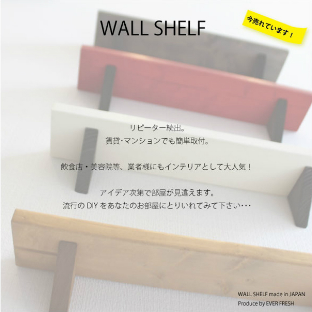 / Handmade / wall / wooden / altar / Pushpin /made in JAPAN