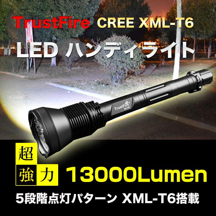超爆光!!TrustFire AK-90 12 * cree XM-L 2 LED 13000 lumens 5モード 4本用充電器付き TrustFire 保護回路付き18650リチウムイオン電池(3400mAh) * 4
