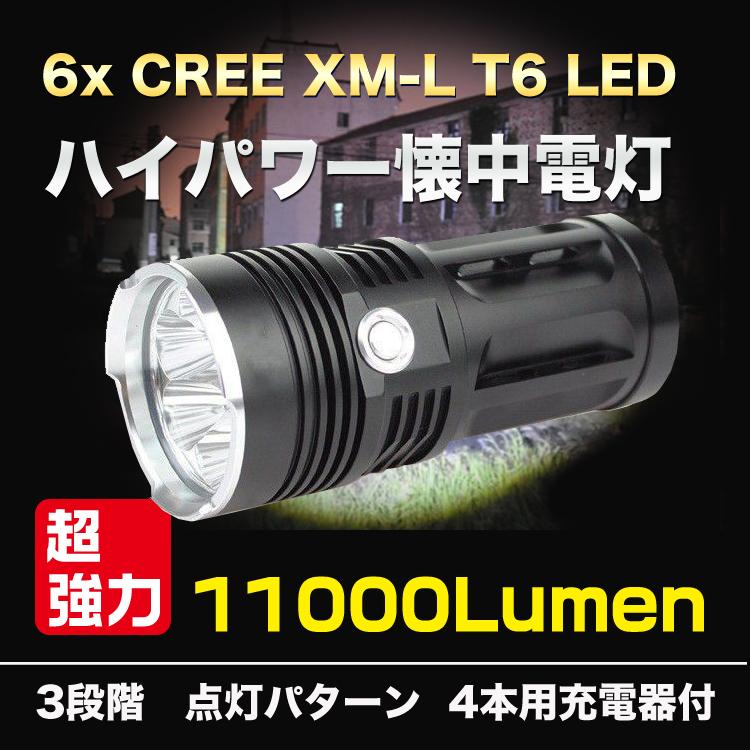 品質が CREE 11000Lumen XML T6 3モード 11000Lumen* TrustFire TrustFire 保護回路付き18650リチウムイオン電池(3400mAh)* 4+4本用充電器付き, カツヌマチョウ:82481a3b --- supercanaltv.zonalivresh.dominiotemporario.com