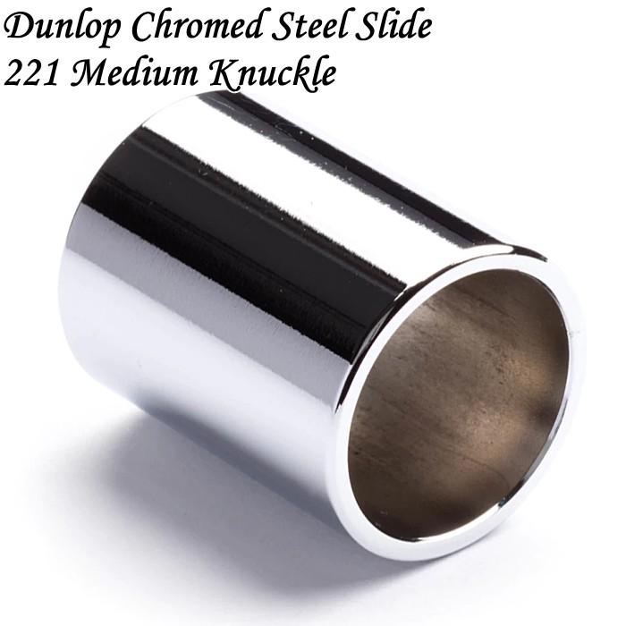 Jim Dunlop Chromed Steel Slide Medium Knuckle #221 ダンロップ スライドバー