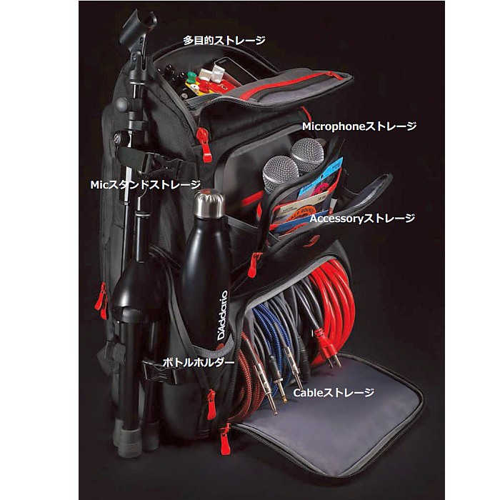【DT】D'Addario/PlanetWaves 機材運搬用トランスポート バックパック Backline Gear Transport Pack PW-BLGTP-01