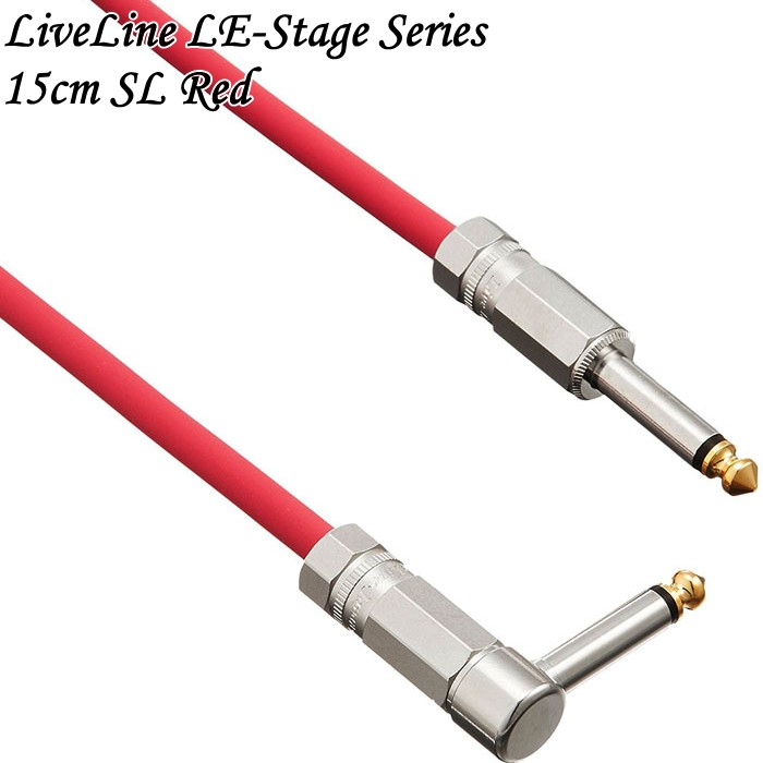 DT Live Line LE-Stage Series 低価格 15cm ライブライン ストア Red LE-R15CS SL パッチケーブル L