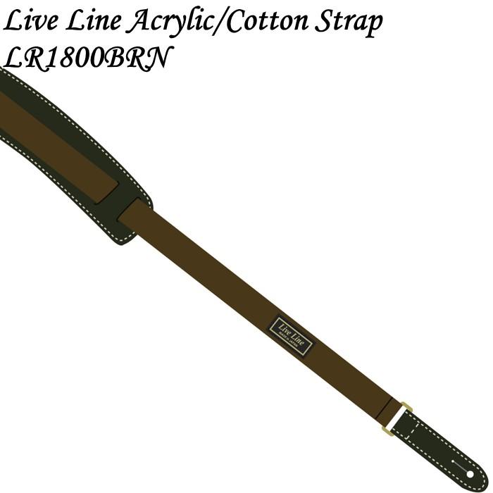 Live Line ギターストラップ アクリルコットン LR1800BRN ハイクオリティ レトロスタイル ブラウン 大規模セール