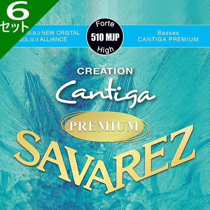 【DT】6セット Savarez 510MJP CREATION/CANTIGA PREMIUM Set High Tension サバレス クラシック弦