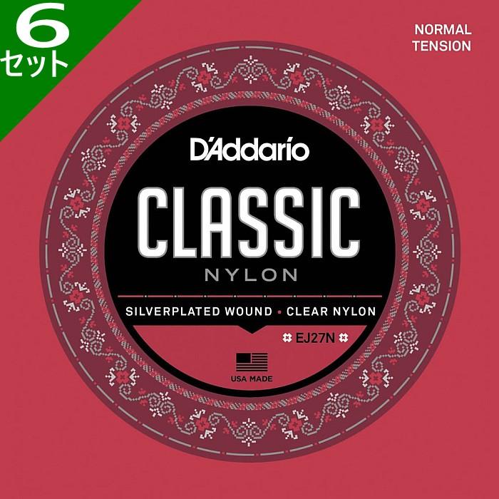<title>新商品!新型 6セット D'Addario Student Classics EJ27N ダダリオ クラシック弦 シルバー クリアー ノーマルテンション</title>