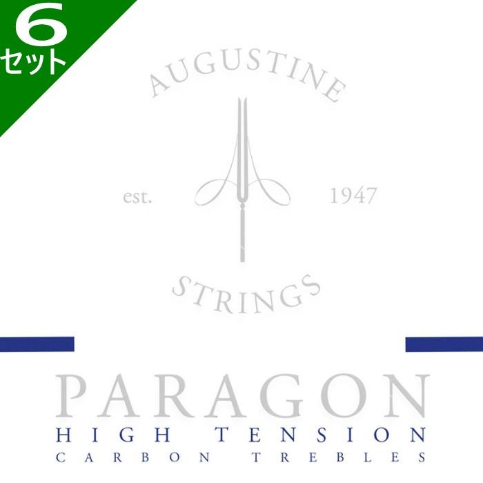 【DT】6セット Augustine Paragon/Blue Set Classic Guitar Strings オーガスチン クラシック弦