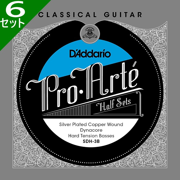 【一部予約販売】 【DT】6セット D'Addario SDH-3B Dynacore【DT】6セット Silver Plated クラシック弦 Copper Set Hard Basses Half Set ダダリオ クラシック弦 低音弦ハーフセット, 扇子司 伊藤常:1c8e6eae --- coursedive.com