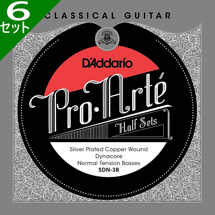 【DT】6セット D'Addario SDN-3B Dynacore Silver Plated Copper Normal Basses Half Set ダダリオ クラシック弦 低音弦ハーフセット