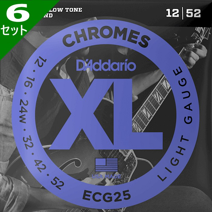 【DT】6セット・D'Addario ECG25 Flat Wound 3弦ワウンド 012-052 ダダリオ フラットラウンド エレキギター弦