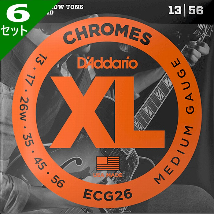 【DT】6セット・D'Addario ECG26 Flat Wound 3弦ワウンド 013-056 ダダリオ フラットラウンド エレキギター弦