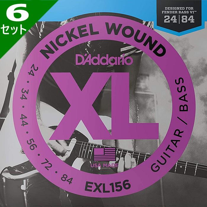 【DT】6セット ベースIV用 D'Addario EXL156 Nickel Wound 024-084 ダダリオ エレキギター/ベース弦