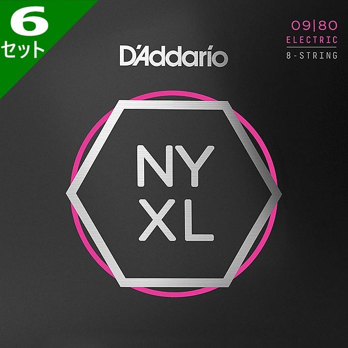 【DT】6セット・8弦用 D'Addario NYXL0980 Super Lght 009-080 ダダリオ エレキギター弦