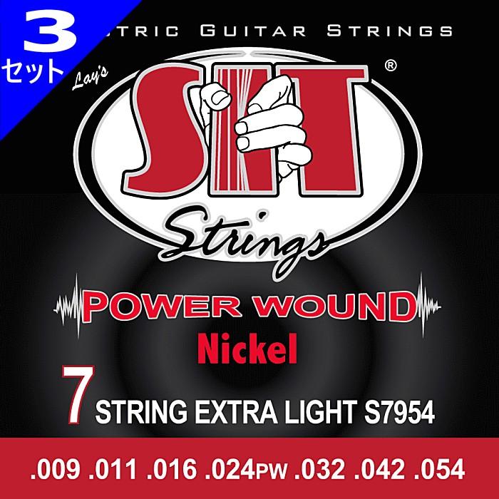 3セット 7弦用 S7-954 SIT Power Wound Extra Light 009-054 エスアイティー エレキギター弦