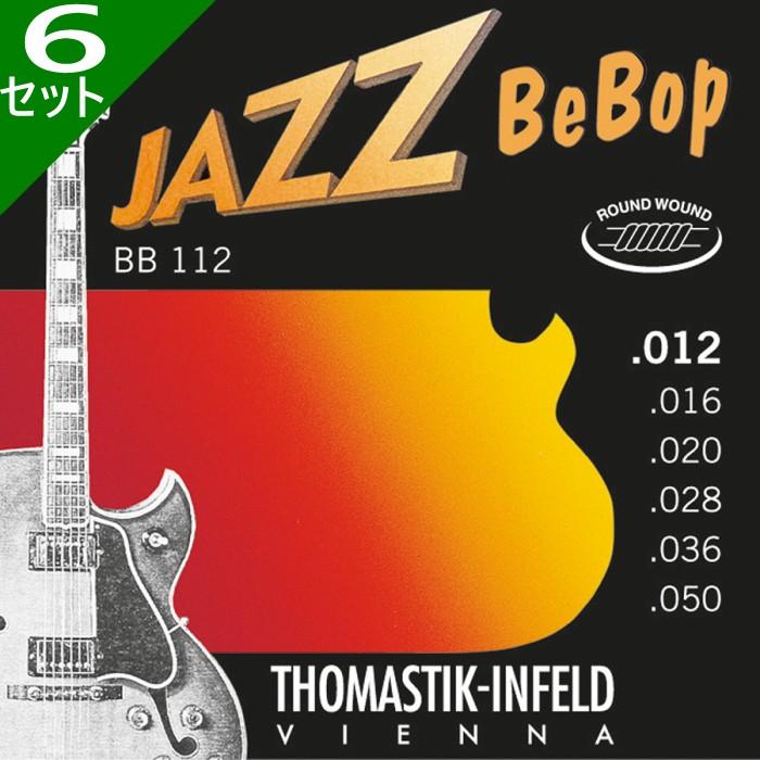【DT】6セット Thomastik-Infeld BB112 JAZZ BEBOP Round Wound 012-050 トマスティックインフェルト エレキ弦