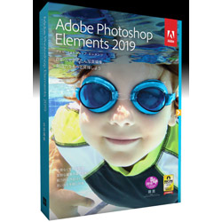 ADOBE Photoshop Elements 2019 日本語版 MLP 通常版 (65292213)