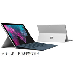 マイクロソフト(Microsoft) Surface Pro 5 LTE Advanced Windowsタブレット GWM-00011 シルバー [12.3型・Core i5・SSD 256GB・メモリ 8GB] (GWM00011)
