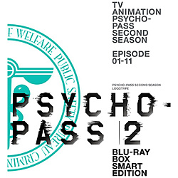 【07/17発売予定】 東宝 PSYCHO-PASS2 Blu-ray BOX Smart Edition BD