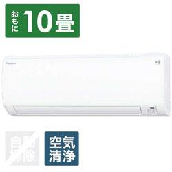 最新入荷 ダイキン S28YTKXP-W エアコン 2021年 スゴ暖 KXシリーズ[寒冷地モデル] ホワイト [おもに10畳用 /200V] ※設置・リサイクル別売, 子供服ミリバール 3045463d