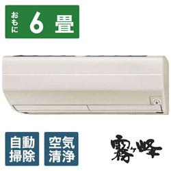 【別倉庫からの配送】 MITSUBISHI(三菱) MSZ-ZW2221-T エアコン 2021年 ブラウン 霧ヶ峰 Zシリーズ ブラウン/100V] [おもに6畳用 2021年/100V] ※設置・リサイクル別売, 平岡商店:c3382053 --- hafnerhickswedding.net