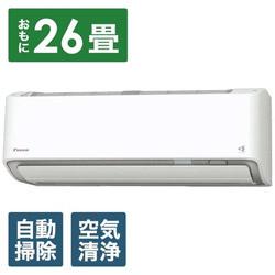 <title>ダイキン 至高 AN80YABKP-W エアコン 2021年 ABKシリーズ ホワイト おもに26畳用 200V</title>