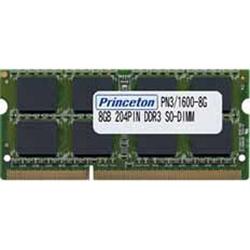 PRINCETON(プリンストン) PAN316008G PC3-12800(DDR3-1600)対応ノートブック用メモリDDR3 SDRAM S.O.DIMM(8GB・1枚) PAN3/1600-8G PAN316008G