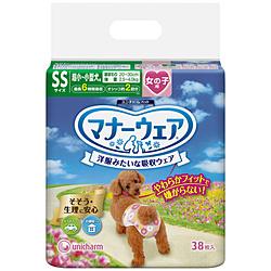 ユニチャーム マナーウェア女の子用SSサイズ超小~小型犬用38枚 販売 定番から日本未入荷