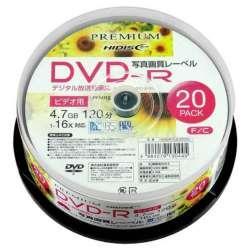 磁気研究所 PREMIUM HIDISC DVD-Rデジタル録画用(CPRM対応) 16倍速 120分「写真画質レーベル」ホワイトプリンタブル スピンドルケース 20枚 HDSDR12JCP20SN HDSDR12JCP20SN