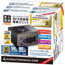 KuroutoShikou(玄人志向) KRPW-SXP600W/90+ KRPWSXP600W90+