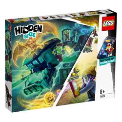 【在庫限り】 レゴジャパン LEGO 70424 ヒドゥンサイド ゴーストハント急行 70424ゴーストキュウコウ [振込不可]