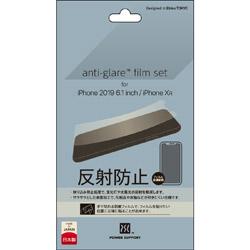 定番 パワーサポート Antiglare Film for iPhone 6.1inch 振込不可 11 PSSK02 待望 PSSK-02