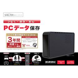 【3年間のデータ復旧保証サービス付き】 MARSHAL HD-PV8.0U3R-BKS 外付けハードディスク [USB3.0/8TB/ブラック] SHELTERシリーズ 【ビックカメラグループオリジナル】 HDPV8.0U3RBKS [振込不可]